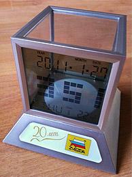 Один из призов: фирменные юбилейные часы Звезда