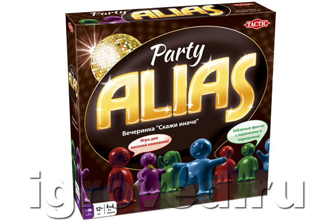 Алиас настольная игра