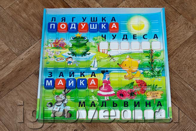 игры на сплочение для детей 8-13 лет